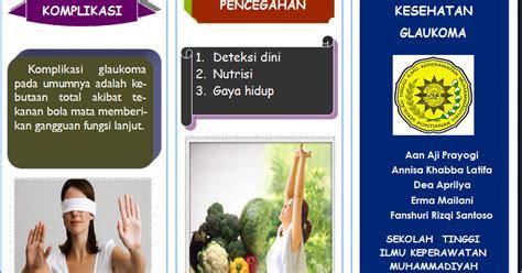 anira  contoh leaflet glaukoma