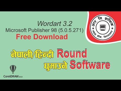 Download & Install Microsoft WordArt 3.2 (32bit) (64bit)