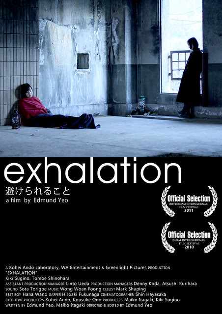 EXHALATION poster