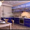 Dekorasi Desain Dapur Yang Cantik Terbaru