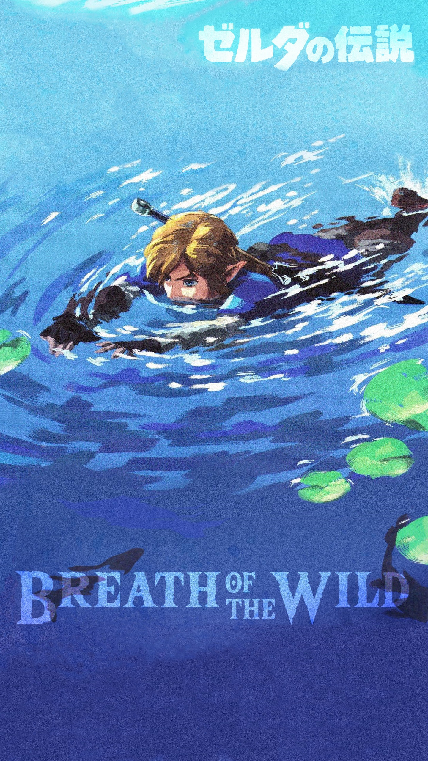 I Cleaned The Breath Of The Wild Art Used For Edge Magazine Issue