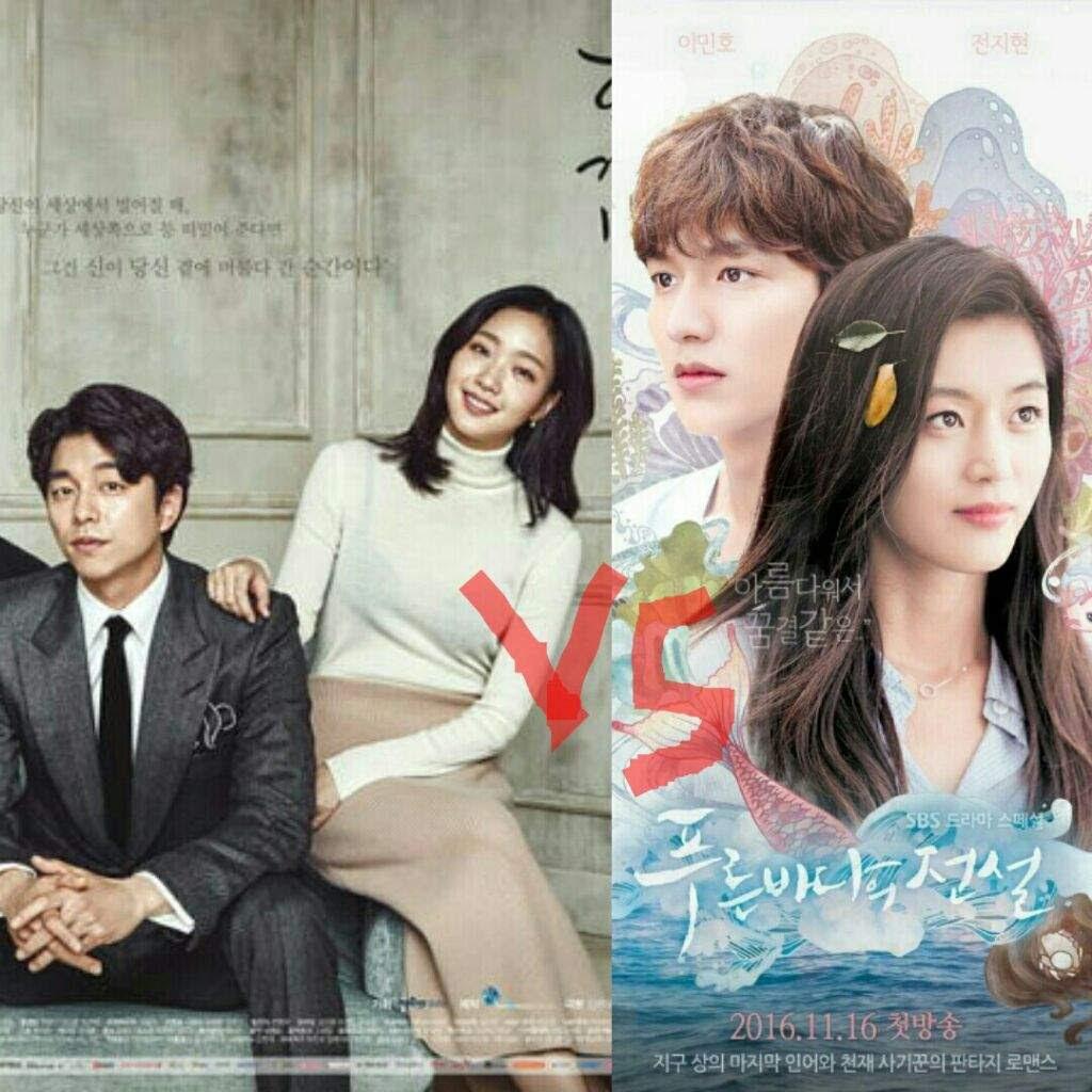 Goblin, Episode 1-2, Study Korean with K-drama, Korean