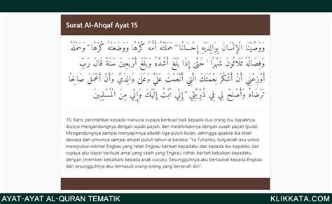 kumpulan ayat ayat al quran tentang berbakti  kedua