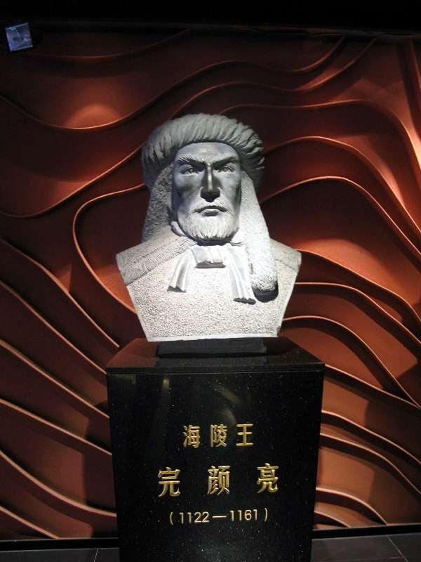 Древнее государство огромных размеров – белые люди на Дальнем Востоке