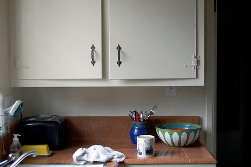 kitchen, quiet
