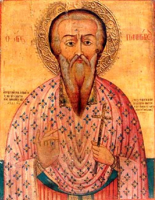 img ST. PANEGYRIUS of Cyprus, Panigerios, Panegyrios, Wonderworker