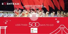 Le COIB s'associe à nouveau à Eventeam pour la billetterie et les voyages pour les Jeux Olympiques de Tokyo 2020
