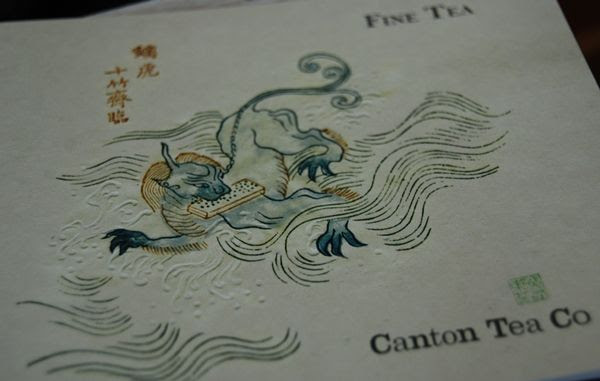 2011 Canton Yiwu