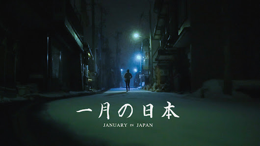 Scott Gold - January in Japan