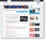 ナタリー - NHK「震災から3年」黒猫チェルシー、セカオワ、能年追加