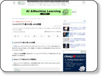 http://www.atmarkit.co.jp/ait/articles/1209/14/news147.html