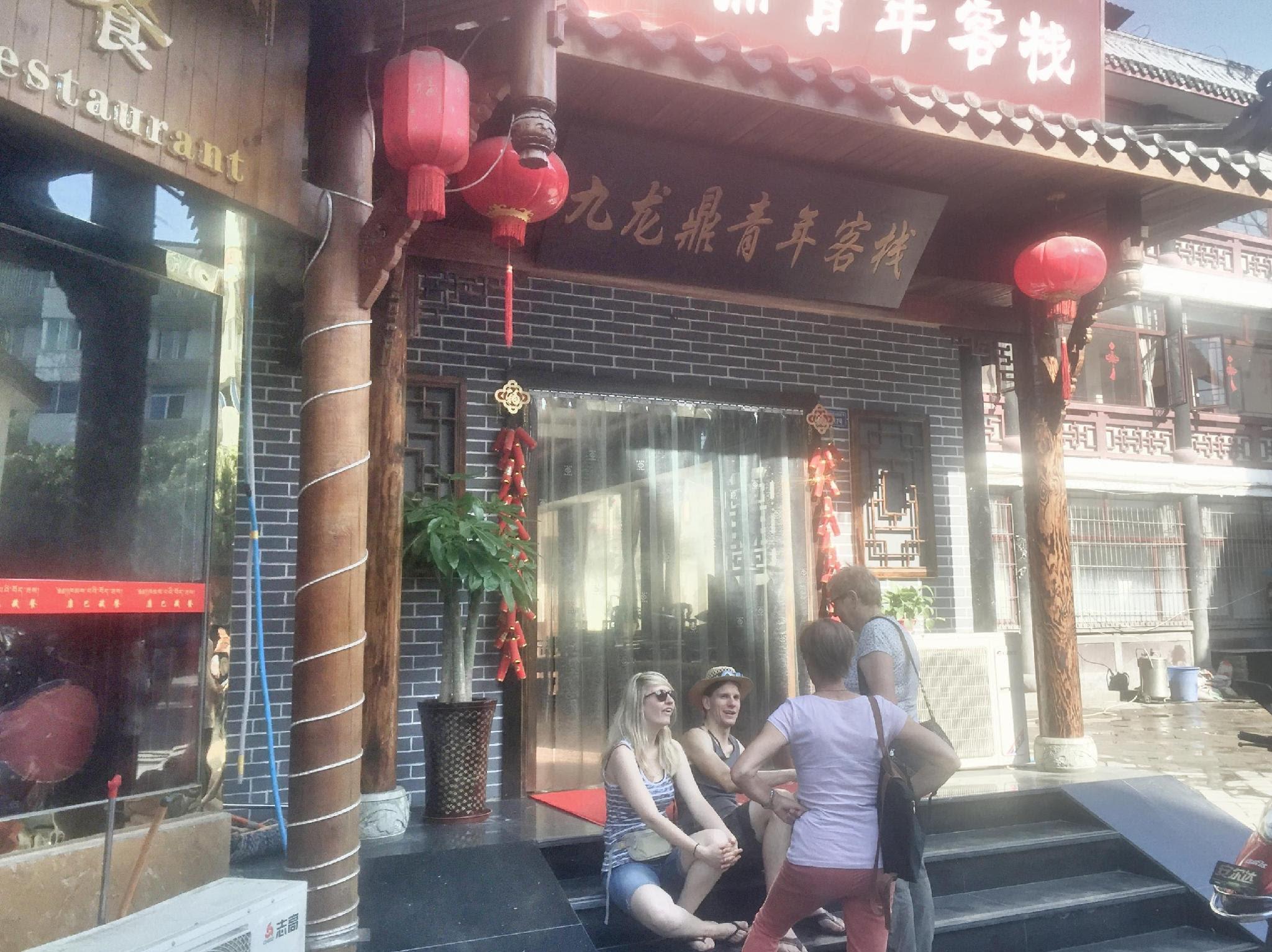 Chengdu Holly Hostel Reviews