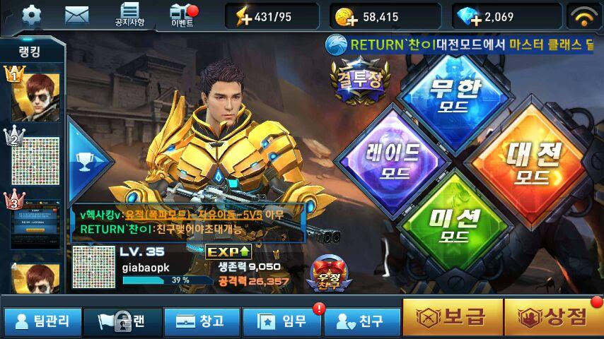 chơi game chiến Dịch Huyền Thoại Hàn Quốc
