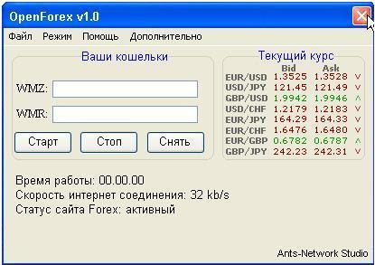 How to open live account in forex trading