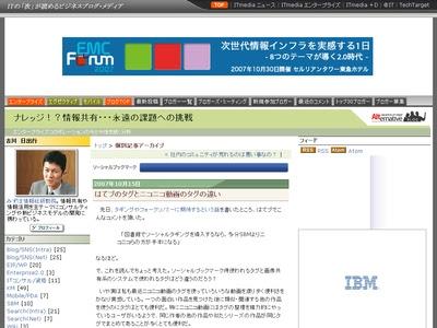 post_bc98.jpg