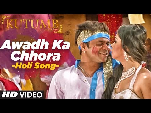 Awadh Ka Chhora ( Holi Song ) Dj Video | Kutumb The Family | Rajpal Yadav, Alok Nair, Ritu Sharma, Aloknath