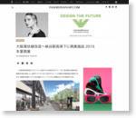 大阪環状線改造へ桃谷駅高架下に商業施設 2016年夏開業 | Fashionsnap.com