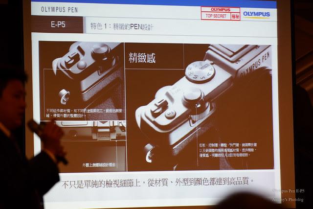 Olympus Pen E-P5 新品發表會-6