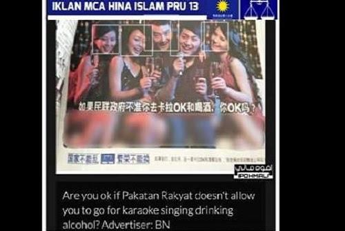 Nak PRU 13 MCA kempen bela arak?