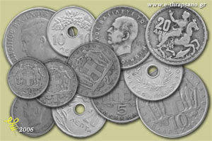 Κέρματα