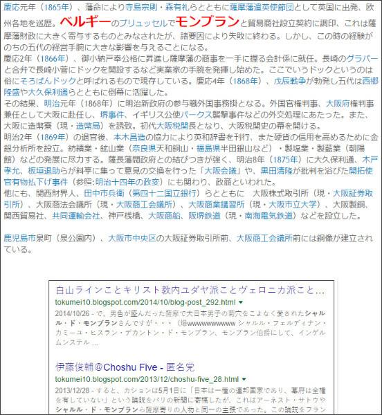 http://tokumei10.blogspot.com/2016/07/go_22.html