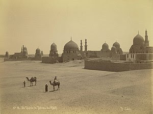 English: The Tombs of the Abbasid Caliphs in C...