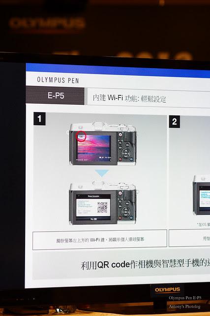 Olympus Pen E-P5 新品發表會-14
