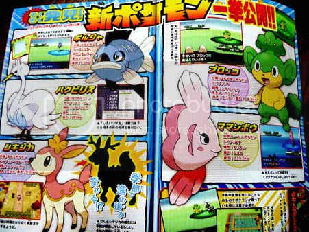 pokemon black and white monkeys. Pokémon Black and White - Page 87 - Arlong Park Forums - One Piece Fansite