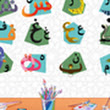 Coloriages de l'alphabet arabe sur Kidilangues