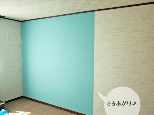 壁紙 部屋 自分で - 貼ってはがせるはじめての輸入壁紙セット 輸入壁紙専門店
