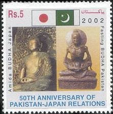 50th Anniversary Pakistan - Japan Relations 2002
