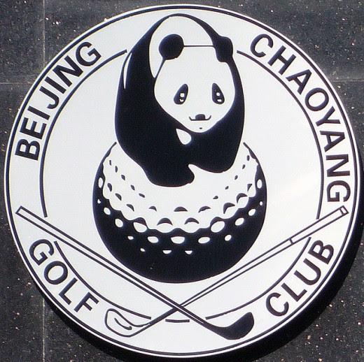 Beijing Chaoyang Golf Club