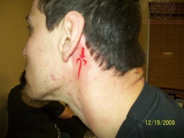 Taarna Red Dagger Tattoo Behind Ear For Men