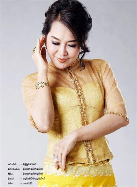 Myanmar Actresses in Beautiful Myanmar Fashion Dresses