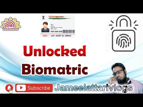 Aadhar Card me Bio Metrics Unlock Kaise Karen |  अपने आधार कार्ड में बायोमेट्रिक अनलॉक कैसे करें