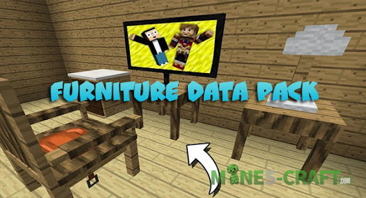 Furniture Data Pack [1.13.2] | | Mines-Craft.com