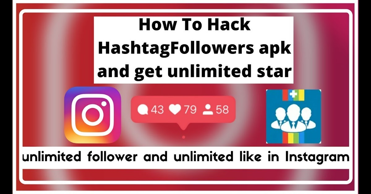 Instagram Unlimited Followers Apk - Skrewofficial com