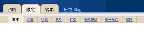 blogger010