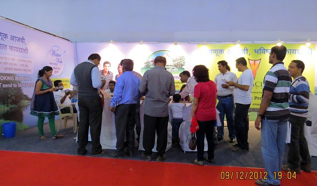 Pune Property Exhibition - Sakal Vastu - Property Expo - December 2012 - 9