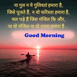 Awesome Good Evening Sms