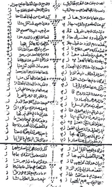 شعر حب ينتهي بحرف النون Shaer Blog