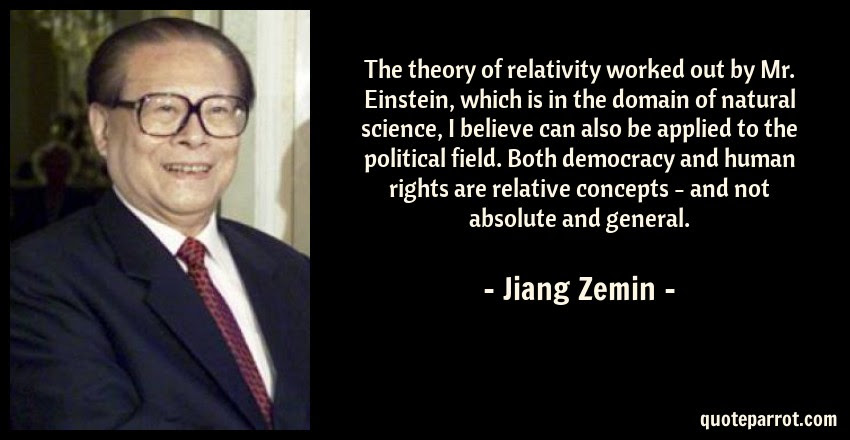 The Theory Of Relativity Worked Out By Mr Einstein Wh By Jiang