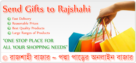 Rajshahi Online Shop. Send Gifts to Rajshahi. Ecommerce at Rajshahi, Bangladesh. ~ Rajshahi Bazaar, রাজশাহী বাজার, রাজশাহী বাজার ডট কম ~ RajshahiBazaar.com