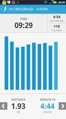 20130204_RunKeeper(Running)