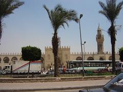 Masjid  Amr ibn al-A'as, Kaherah, Mesir