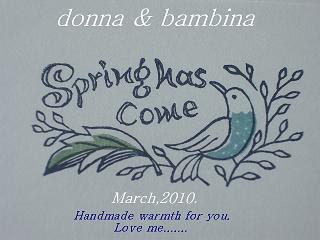 春の鳥簡単なオリジナル便箋の作り方 Donnabambina