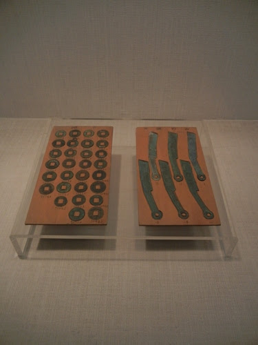 Coins - Liaoning (Province) Museum in Shenyang, China _ 9591