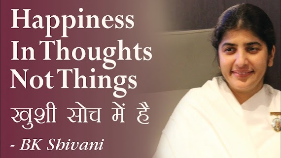 Luxury Positive Thoughts Images In Hindi