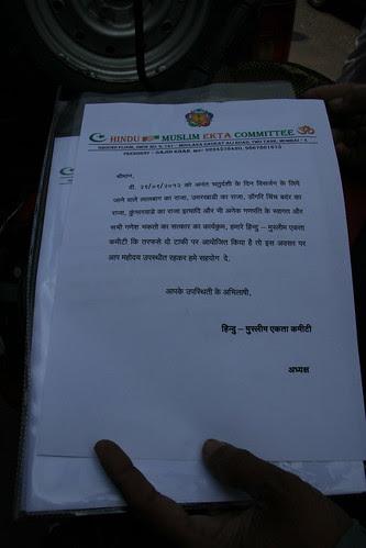 The Hindu Muslim Ekta Committee I Did Not Shoot At Do Tanki This Year .. by firoze shakir photographerno1