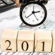 2018 Eleventh-hour Year-End Medical and Retirement Deductions